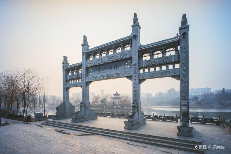 칭저우 송성3