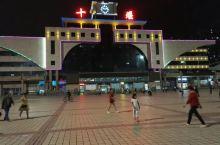 十堰火车站
