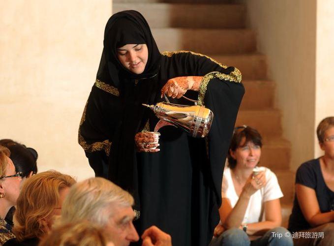 Sheikh Mohammed Centre for Cultural Understanding1