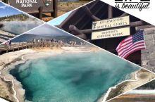 水菱环球之旅の美国🇺🇸黄石国家公园