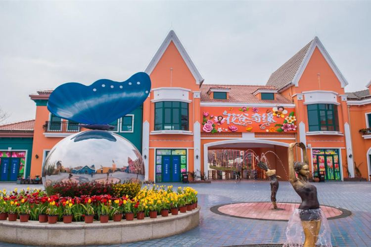 Jardin Admirable Tourist Resort1