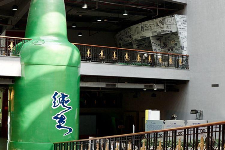 Pearl River-InBev International Beer Museum4