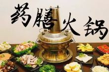 """不吃后悔!滋补火锅+深夜美食,汕头这家店简直是""""撩胃狂魔""""!"""