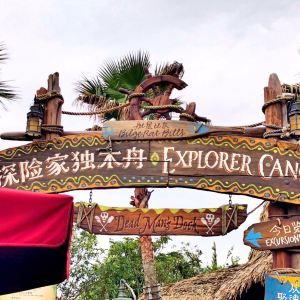 宝藏湾旅游景点攻略图