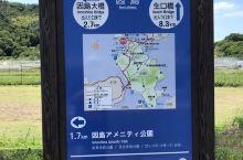 濑户内海骑行