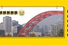工资低于7104元的武汉人,这个夏天你们是怎么活下去的?