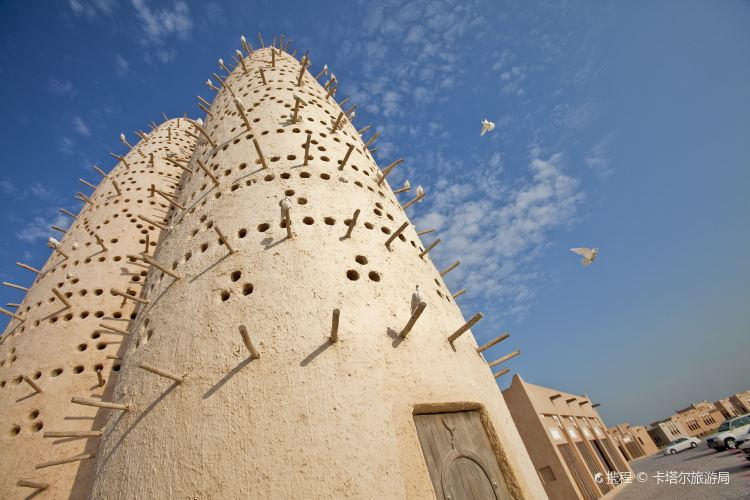 Katara Cultural Village3