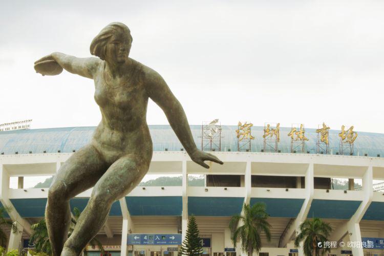 Shenzhen Stadium1