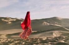 离城市最近的沙漠