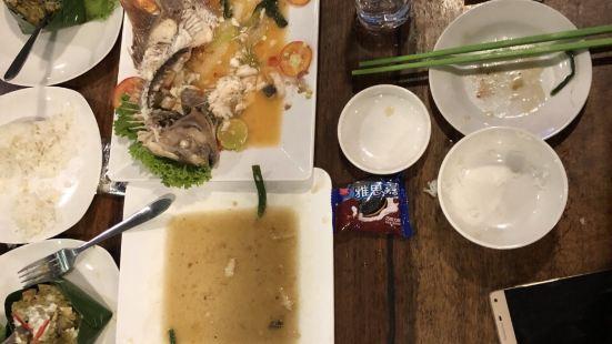Ratana Restaurant