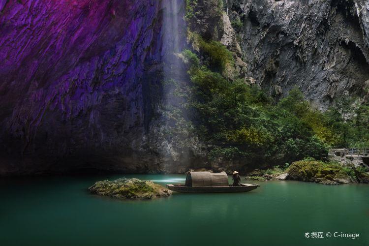 잉더(영덕) 국립수목원2