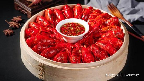 Lu Xiang Small Town( Le He Cheng )