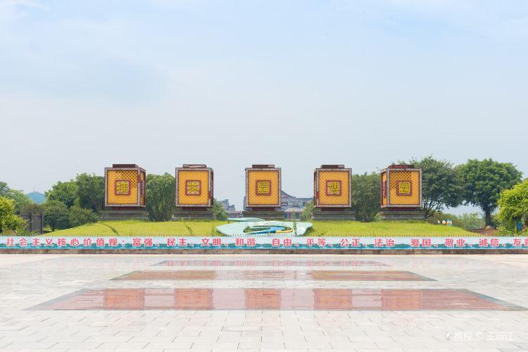 桂林園博園4