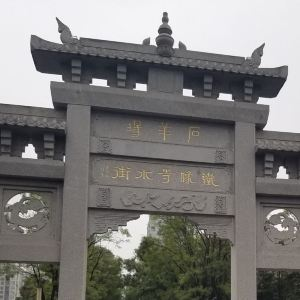 铁像寺水街旅游景点攻略图