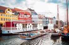 2018全球宜居城市排名公布,亚洲两城市入前十,有你想去的吗?