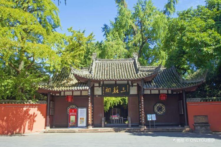 Three-Su Temple Museum3