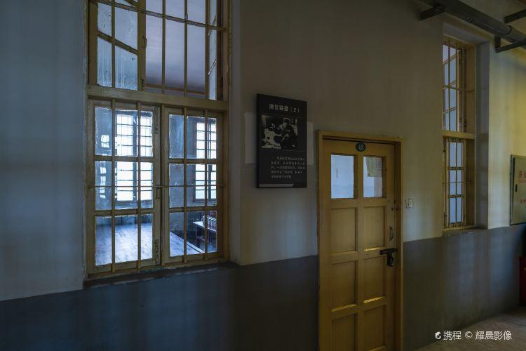 Fushun War Criminals Management Office2