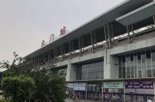 虎门火车站