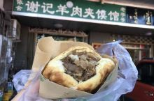 肉包子寻食记—【银川】第一次吃到这样的肉夹馍!