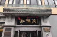 宁波特色百年老店