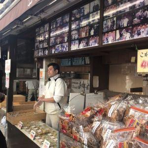 元喜神(奈良店)旅游景点攻略图