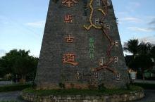 茶马🐴古道