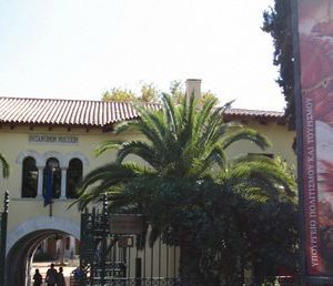 拜占庭基督博物馆旅游景点攻略图