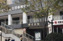 西安茶馆  禅舍茶社  周末旅游打卡必备