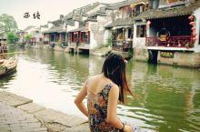 老街的记忆 吴越文化发祥地之一「西塘古镇」