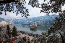 庐山芦林湖雪后景色