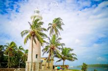 元旦去哪玩|斯里兰卡加勒海滨