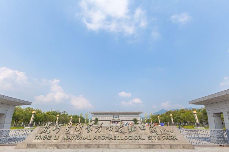Tanheli Qingtong Museum3