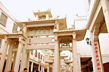 #向往的生活#潮州太平路牌坊街