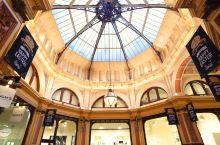 #向往的生活# 百年皇家拱廊,复古文艺潮流地