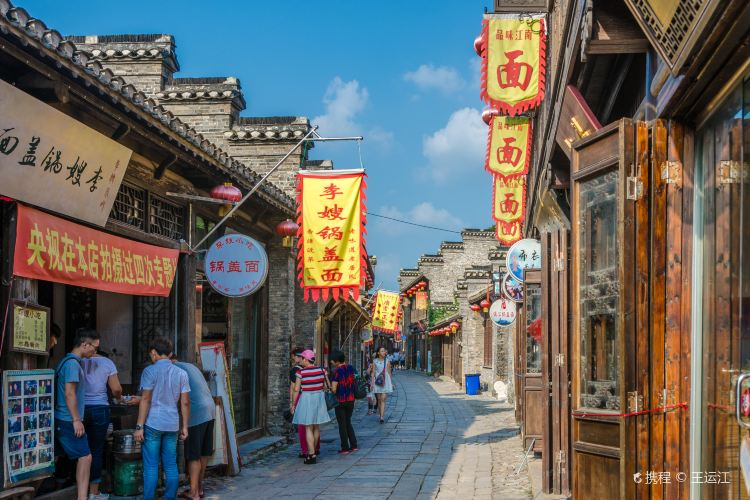 Xijindu Ancient Street3