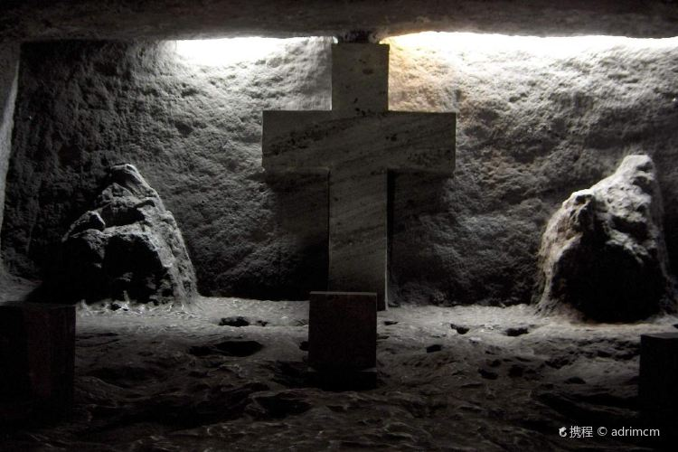 Salt Cathedral of Zipaquirá1
