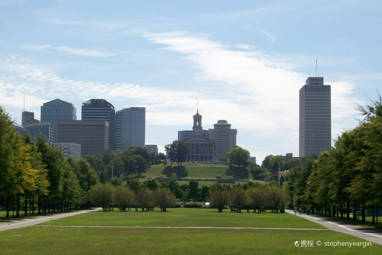 Bicentennial Capitol Mall State Park4