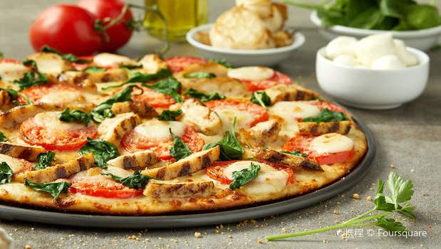 Donatos Pizza1