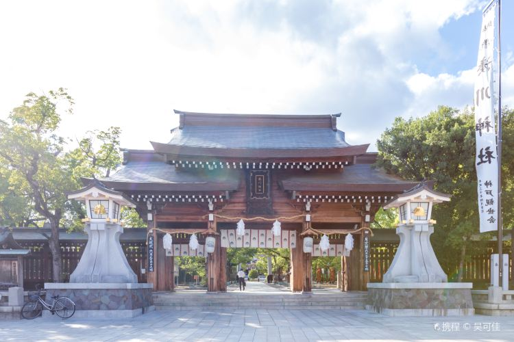 Minatogawa Shrine2