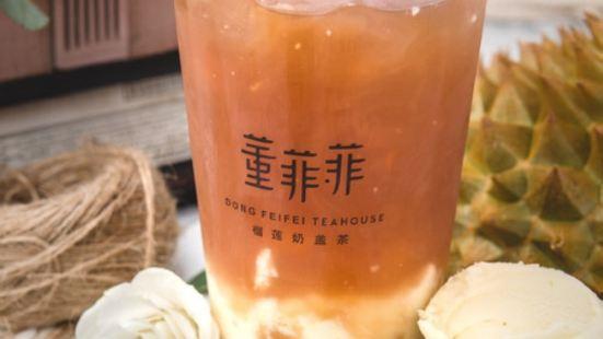 沈茶(省府路店)