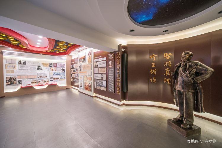 Former Residence of Liu Shaoqi Museum1