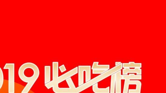 小龍坎老火鍋(和平店)