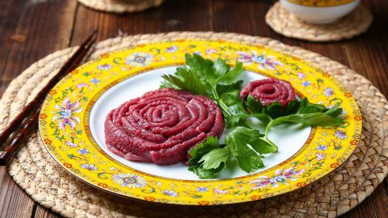 璽源居老北京涮肉(前門店)
