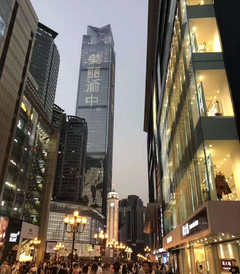 [成都游记图片] 重庆成都六晚七日亲子行