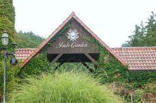Jade Garden  刚好金南俊上个月还去了!追星女孩就必须去了~  绿色庭院真的太好看了!(虽