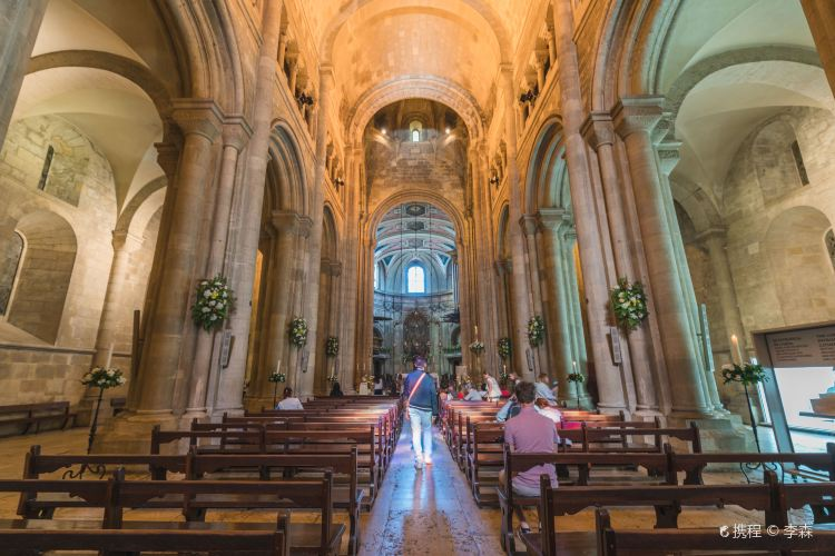 Lisbon Cathedral1
