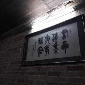 曾国藩故居旅游景点攻略图