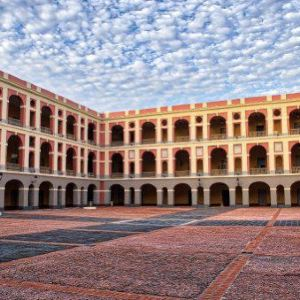 拉丁美洲博物馆旅游景点攻略图