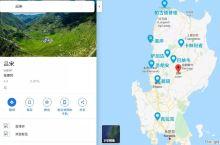 菲凡地带丨在吕宋北部,有你意料之外的精彩