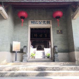 韩文公祠旅游景点攻略图